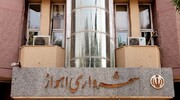 اقدام عجیب شهرداری اهواز هنگام قطع درخت! / فیلم