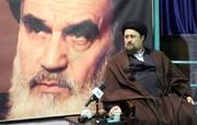 انتقاد سیدحسن خمینی از رد صلاحیتها / قانونی که جلوی حقوق مردم را میگیرد باید اصلاح شود