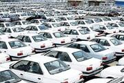 بررسی تغییرات قیمت خودرو از ابتدای اردیبهشت؛ پژو پارس ۵ میلیون تومان ارزان شد