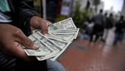 قیمت دلار به ٢٢ هزار تومان کاهش مییابد؟