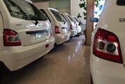 قیمت روز خودروی پراید ۹ اردیبهشت ۱۴۰۰ / جدول