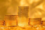سکه وارد کانال ۹ میلیون تومان شد/ آخرین قیمت سکه و طلا در بازار امروز