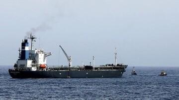 توقیف کشتی حامل سوخت یمن از سوی ائتلاف سعودی