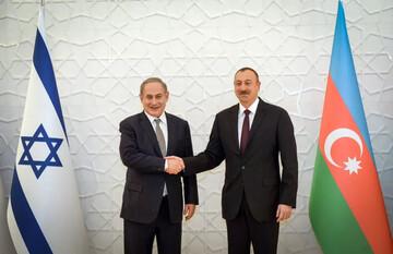 جمهوری آذربایجان در آستانه عادیسازی روابط با رژیم صهیونیستی