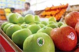 خرید میوه در این استان ۶۰ درصد کاهش یافت!