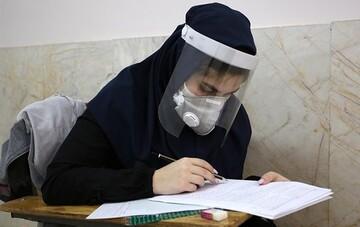 تعویق آزمون کارشناسی ارشد وزارت بهداشت سال ۱۴۰۰