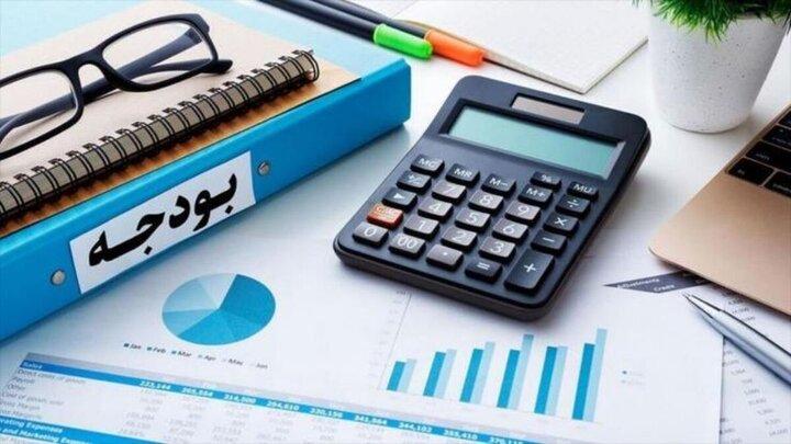 توضیحات خبرگزاری ایرنا درباره گزارش تغییرات بودجه در مجلس