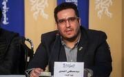 ابتلای تهیهکننده سابق دورهمی به کرونا / سیدمصطفی احمدی در بیمارستان بستری شد