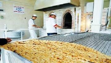 تکلیف افزایش قیمت نان به کجا رسید؟