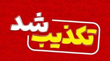 شایعه دستگیری و بازداشت جانشین انتظامی خوزستان تکذیب شد