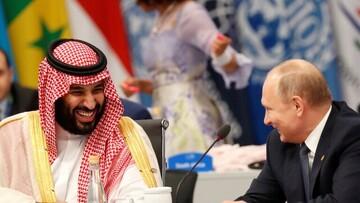 واکنش کرملین به اظهارنظر تازه محمد بن سلمان