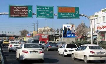 ترافیک نیمه سنگین در ورودیهای تهران