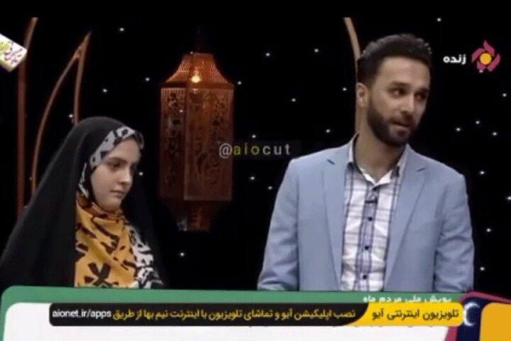 خبرنگار افغانستانی که عاشق دختر ایرانی شد / فیلم