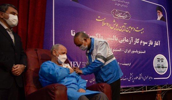 لحظه تزریق واکسن ایرانی_کوبایی به معاون رئیس جمهور / فیلم