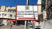 محمود عباس فرمان تعویق انتخابات فلسطین را صادر کرد