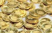 ادامه روند کاهشی قیمت طلا و سکه در بازار / قیمت طلا و انواع سکه ۱۲ اردیبهشت ۱۴۰۰