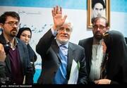اعلام کاندیداتوری محمدرضا عارف برای انتخابات ریاست جمهوری ۱۴۰۰