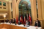 جلسه کمیسیون مشترک برجام آغاز شد