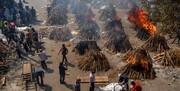رکورد افزایش روزانه ابتلا به کرونا در هند؛ بیش از ۲۱۱ هزار نفر قربانی شدند