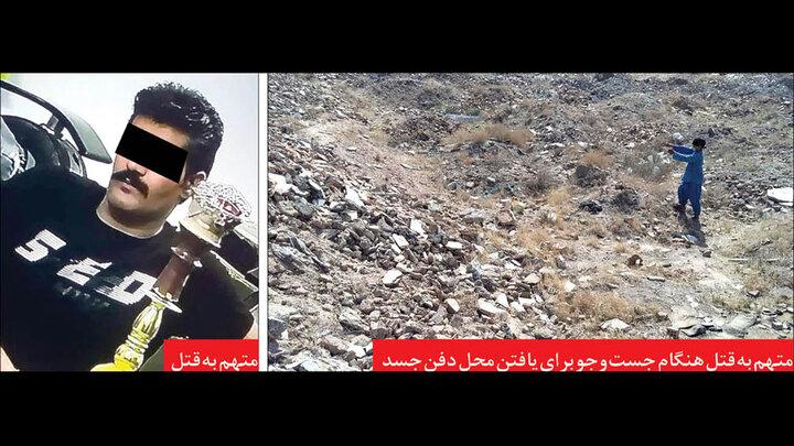 قتل هولناک بخاطر خر و پف در مشهد!