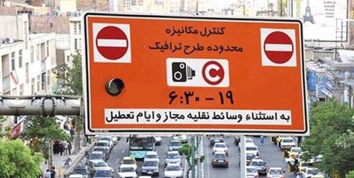 طرح ترافیک در هفته جاری اجرا میشود؟