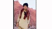 محرومیت باز هم در سیستان و بلوچستان جان گرفت / خلیل فقط ۱۶ سال زندگی کرد!