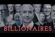 ثروتمندترین افراد جهان؛ از جف بزوس و ایلان ماسک تا بیل گیتس