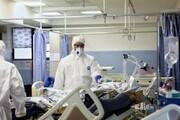 ۳۹۴ بیمار دیگر قربانی کرونا شدند / حال ۵۴۴۳ نفر وخیم است