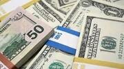 سقوط قیمت دلار به کانال ۲۱ هزار تومان