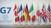 میزبانی لندن از نشست سه روزه وزرای خارجه گروه ۷