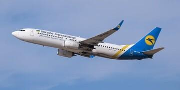 صدور قرار منع تعقیب برای متهمان پرونده هواپیمای اوکراینی تکذیب شد