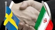 سوئدیها در صورت لغو تحریمها وارد بازار ایران میشوند
