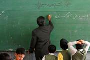 جزییات افزایش حقوق معلمان در طرح رتبه بندی