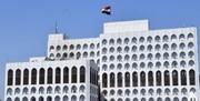 احضار کاردار سفارت ترکیه به وزارت خارجه عراق