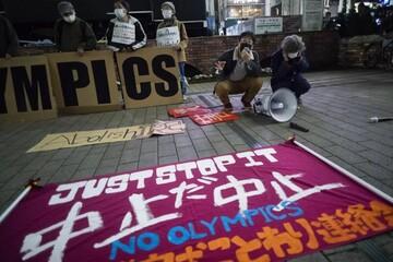 مخالفت پرستارهای ژاپنی با برگزاری المپیک