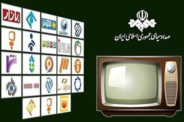 پربیننده ترین سریال رمضانی سال ۱۴۰۰ اعلام شد