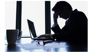 پر استرسترین مشاغل جهان چیست؟