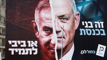 دست رد گانتز به سینه نتانیاهو / مخالفت وزیر جنگ صهیونیستی با تشکیل کابینه ائتلافی