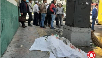 مرگ مرد میانسال پس از ۷۰ متر کشیده شدن روی آسفالت! / عکس