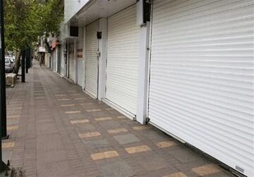 آخرین وضعیت کرونا در تهران / احتمال بازگشایی بعضی از صنوف