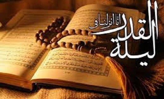 اعمال شب بیست و یکم ماه مبارک رمضان چیست؟