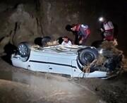 سیل و آبگرفتگی در ۷ استان کشور؛ ۵ نفر مفقود شدند