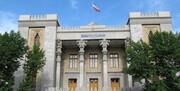 واکنش وزارت خارجه به درگذشت یکی از کارکنان سفارت سوئیس در تهران