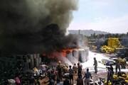 وقوع آتشسوزی در بارانداز بزرگ لاستیک مشیریه / فیلم