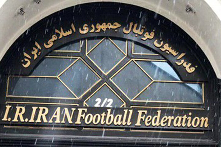 فدراسیون فوتبال رسما به نام شستا شد