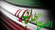 شورای اصلاحطلبان در نقش داور نیست که مسابقهای میان نامزدها برگزار و آن را تماشا کند