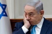 نتانیاهو باز هم برای تشکیل کابینه شکست خورد
