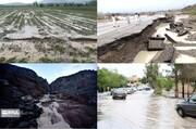 خسارتهای جدی سیل در ۸ استان کشور