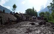 سیل در افغانستان جان ۴۶ نفر را گرفت