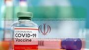 عوارض واکسن «رازی کووپارس» مشخص شد
